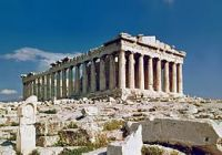 260px-The_Parthenon_in_Athens