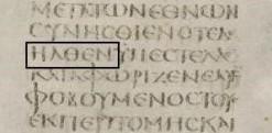 Sinaiticus Gal 2.12
